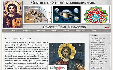 centrul-de-studii-interdisciplinare