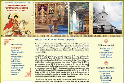 biserica-ortodoxa-petrani