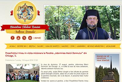 Manastirea-Inaltarea-Domnului