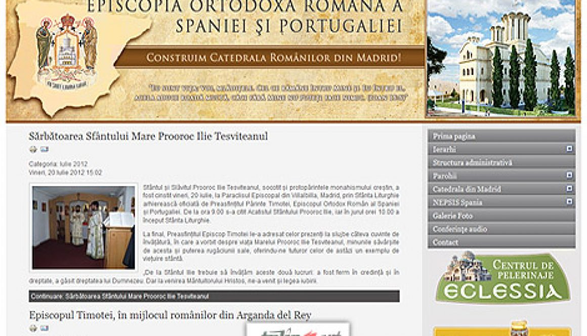 Episcopia Spaniei si Portugaliei